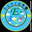 E-スカイ幼児園